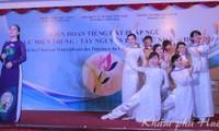 La 4e édition du Festival de chansons francophones des provinces du Centre et du Tây Nguyên