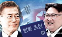 République de Corée: le sommet intercoréen difficile à organiser au début septembre