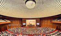 Les amendements de la loi sur la grâce présidentielle en débat