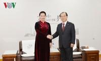 Nguyên Thi Kim Ngân rencontre le maire de Busan