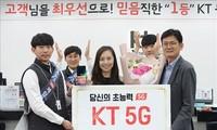 La République de Corée devient le premier pays au monde à commercialiser la 5G