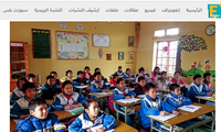 Les leçons de développement économique et de maintien de la paix du Vietnam