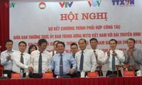 Renforcer la communication sur le 9e congrès national du Front de la Patrie du Vietnam
