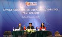 Conférence de presse sur les résultats de l'AMM 53