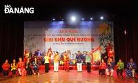 Festival des chants folkloriques et de l'art du bài chòi de Danang 2020