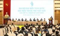 Ouverture du Congrès de l'Association des jeunes médecins vietnamiens, mandat 2020-2025