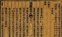 """Khai mạc triển lãm """"Ngự phê trên Châu bản triều Nguyễn 1802-1945"""""""