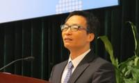 越南科技部力争在革新创新中发挥引领作用