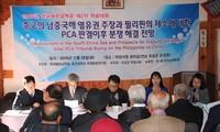 Hội thảo tại Hàn Quốc về Biển Đông sau phán quyết của Tòa trọng tài