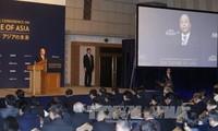 Thủ tướng Nguyễn Xuân Phúc phát biểu mở đầu tại Hội nghị Tương lai châu Á lần thứ 23