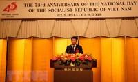 Cộng đồng Việt Nam tại Nhật bản đóng góp quan trọng cho sự giao lưu hai nước.