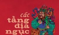 """Ra mắt ấn bản tiếng Việt """"Các tầng địa ngục theo Phật giáo"""""""