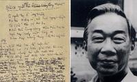 Tố Hữu - người mở đường cho nền thơ cách mạng