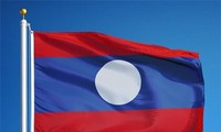 Điện mừng Quốc khánh Cộng hòa Dân chủ Nhân dân Lào của Chủ tịch Ủy ban Trung ương Mặt trận Tổ quốc Việt Nam