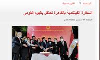 Báo chí Ai Cập ca ngợi thành tựu phát triển của Việt Nam