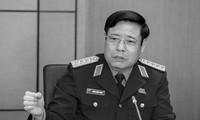 Thông báo Lễ tang Đại tướng Phùng Quang Thanh