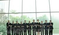 การประชุมรัฐมนตรีว่าการกระทรวงการคลังอาเซียน หรือ AFMM ครั้งที่ 19 ได้เปิดขึ้นแล้ว
