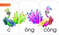 อักษรเดี่ยวภาษาเวียดนาม