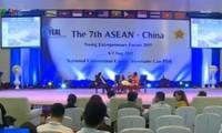 เวียดนามเข้าร่วมฟอรั่มสถานประกอบการรุ่นใหม่อาเซียน – จีนครั้งที่ 7