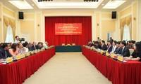 ปิดการประชุมครั้งที่ 33 คณกรรมการร่วมรัฐบาลเวียดนาม-คิวบา