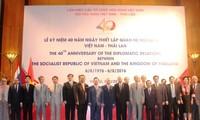 เวียดนาม – ไทย นิมิตรหมายแห่ง 40ปีความสัมพันธ์มิตรภาพ
