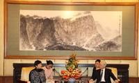 เลขาธิการใหญ่พรรคเหงวียนฟู้จ่องให้การต้อนรับคณะผู้แทนสมาคมมิตรภาพการต่างประเทศประชาชนจีน