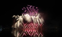 ปิดเทศกาลดอกไม้ไฟนานาชาติดานังปี 2018