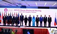 การประชุมรัฐมนตรีว่าการกระทรวงการต่างประเทศอาเซียน-รัสเซียและการประชุมรัฐมนตรีว่าการกระทรวงการต่างประเทศอาเซียน-นิวซีแลนด์