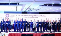 เวียดนามเข้าร่วมการประชุมรัฐมนตรีว่าการกระทรวงการต่างประเทศEAS