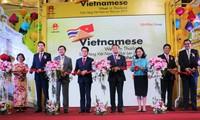 ปิดสัปดาห์สินค้าเวียดนามในประเทศไทยปี 2019