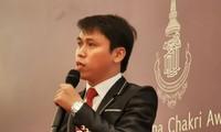 ครูเวียดนามได้รับรางวัลสมเด็จเจ้าฟ้ามหาจักรีครั้งที่ 3ปี 2019
