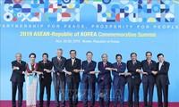 การประชุมสุดยอดอาเซียน-สาธารณรัฐเกาหลี แถลงการณ์วิสัยทัศน์ร่วมเพื่อสันติภาพ ความเจริญรุ่งเรืองและหุ้นส่วน