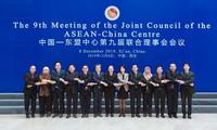 เวียดนามเข้าร่วมการประชุมสภาศูนย์อาเซียน-จีน