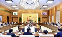 เปิดการประชุมครั้งที่ 40 คณะกรรมาธิการสามัญสภาแห่งชาติ