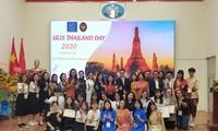 งานวัน ULIS Thailand Day ณ กรุงฮานอย