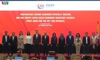 การประชุมเจ้าหน้าที่อาวุโสด้านเศรษฐกิจอาเซียน