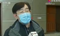 ปิดโรงพยายาลชั่วคราวในเมืองอู่ฮั่น ประเทศจีนตั้งแต่วันที่10 มีนาคม
