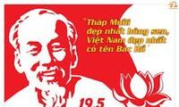 พิธีรำลึกครบรอบ 130ปีวันคล้ายวันเกิดของประธานโฮจิมินห์จะจัดขึ้นในวันที่ 17 พฤษภาคม