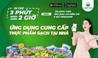 แอพพลิเคชั่น Food Hub ให้บริการส่งอาหารอินทรีย์ปลอดสารพิษจากฟาร์มถึงบ้าน