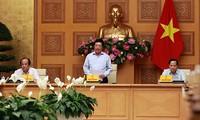 การประชุมครั้งที่ 5 คณะกรรมการอาเซียนแห่งชาติปี 2020
