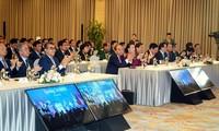 """การประชุมผู้นำอาเซียนครั้งที่ 36 อนุมัติแถลงการณ์ """"วิสัยทัศน์เกี่ยวกับอาเซียนที่เป็นหนึ่งเดียวและพร้อมปรับตัว"""""""