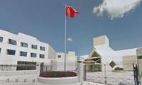 จีนประกาศว่า จะมีมาตราการตอบโต้การคว่ำบาตรของสหรัฐอย่างเข้มแข็ง