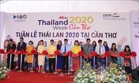 โอกาสเชื่อมโยงและแลกเปลี่ยนการค้าระหว่างสถานประกอบการเวียดนามและไทย