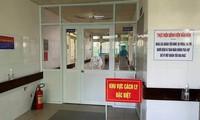 เวียดนามพบผู้ติดเชื้อโรคโควิด-19 อีก 4 ราย ทำให้จำนวนผู้ติดเชื้อสะสมอยู่ที่ 417 ราย