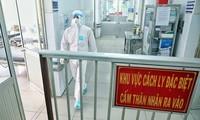 เวียดนามพบผู้ติดเชื้อโรคโควิด-19 รายใหม่อีก 8 ราย ซึ่งเป็นผู้ที่กลับจากต่างประเทศ