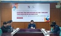 กระชับความร่วมมือด้านการค้าระหว่างเวียดนามกับจีน