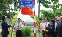 ตอบจดหมายคุณผู้ฟังวันที่ 24 เมษายน - วิธีการตั้งชื่อถนนในเวียดนาม