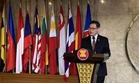 ประกาศหนังสือปกเขียวเกี่ยวกับความสัมพันธ์ระหว่างอียูกับอาเซียนในปี 2021