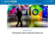 日経 ベトナム初のユニコーン企業VNGを評価