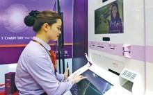 Promueven la transformación digital para optimizar las operaciones bancarias